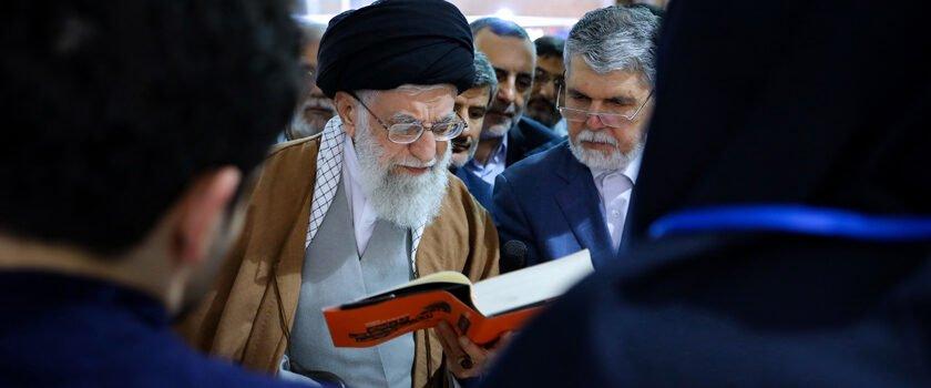 بازدید رهبر معظم انقلاب از سیودومین نمایشگاه بینالمللی کتاب تهران